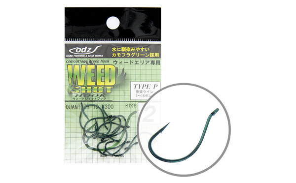 MARUTO ''ODZ'' HOROG WEED SHOT ZH-12 TYPE P CAMOUFLAGE GREEN 10 (12PCS/BAG)